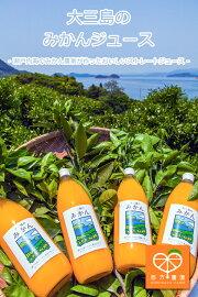 mikan-juice