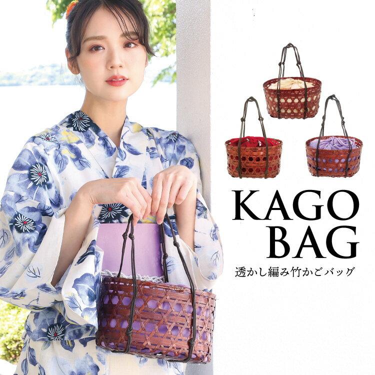 和装小物, バッグ  yukata 3 901 y1-kago-bag2