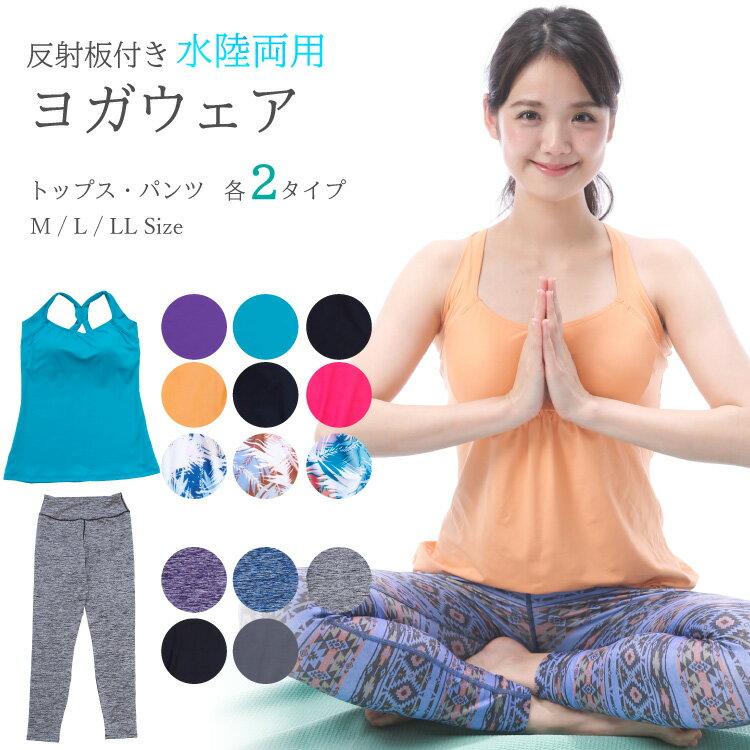 ウェア, トップス  9601 9605 9608 9611 9612 M L LL yoga 9601all