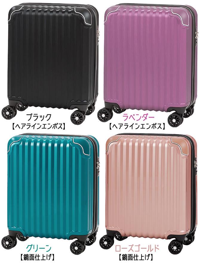 スーツケース キャリーケース 機内持ち込み 小型 S SSサイズ 軽量 マチUp時容量MAX46リットル 拡張 最大 カジュアル人気ケース 1日 2日 3日 コインロッカー対応