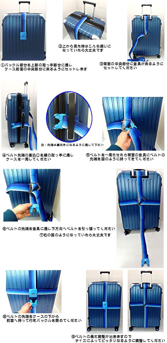 単品専用/スーツケース専用 TSAベルト TSAクロスベルト 代引き、到着日の指定は出来ません。TSAロック搭載