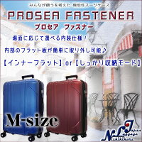 スーツケース超軽量モデル中型MサイズTSA搭載スーツケースWキャスターインナーフラットプロセアファスナースーツケース