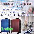 スーツケース 超軽量 大型 Lサイズ TSA Wキャスター キャリーケース マチUp 旅行カバン 軽い ライト トランク