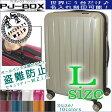 【盗難防止セキュリティーWZIP搭載】スーツケース Lサイズ大型 76cm×51.5cm×30.5cm キャリーケース スーツにも普段着にも合うケース Wキャスター