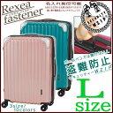 【盗難防止セキュリティーWZIP搭載】【総外寸合計158cm以内】 スーツケース Lサイズ 大型 キャリーケース キャリーバッグ 超軽量モデル