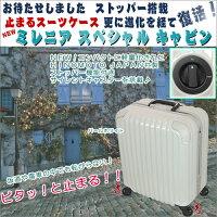 【容量MAX36リットル】スーツケース機内持ち込みキャリーケースキャリーバックSサイズ旅行カバン最大TSA鍵式HINOMOTOストッパー付き