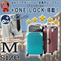 スーツケース特許出願済+Oneロック搭載中型Mサイズキャリーケースキャリーバック旅行カバンTSA鍵式深溝フラットフレーム