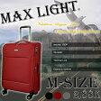 ソフトキャリーバッグ スーツケース 中型 Mサイズ キャリーケース 超軽量モデル重量2,88キロ!!拡張機能付き容量最大72リットル
