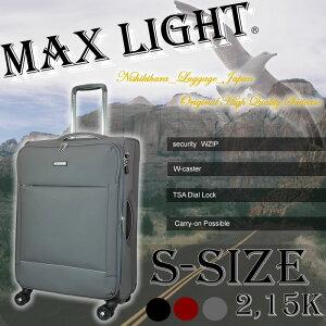 キャリーバッグ スーツケース 持ち込み ソフトキャリーケース リットル