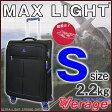 【超軽量モデル重量2,2キロ!!】ソフトキャリーバッグ スーツケース 小型 Sサイズ ソフトキャリーケース 容量最大38リットル 拡張機能 マチUp付き