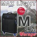 ソフトキャリーバッグ スーツケース 中型 Mサイズ キャリーケース 超軽量モデル重量2,7キロ!! 拡張機能付き容量最大65リットル