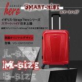 スーツケース 超軽量モデル マチUp可能 キャリーケース キャリーバッグ 中型 拡張機能付き Wキャスター搭載 Mサイズ