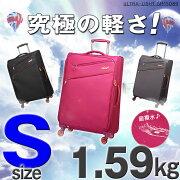 キャリーバッグ スーツケース 持ち込み ソフトキャリーケース