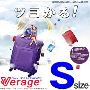 キャリーバッグ スーツケース ソフトキャリーケース
