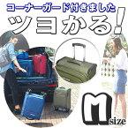 【セキュリティージップ搭載】ソフトキャリーバッグ スーツケース マチUp 拡張機能付き 中型 Mサイズ 超軽量 ソフトキャリーケース ツヨかる つよかる ソフトスーツケース 4輪
