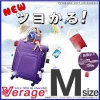【座れる強度】ソフトキャリーバッグスーツケースマチUp拡張機能付き小型Sサイズ超軽量ソフトキャリーケース