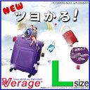 【新しくなって再入荷】ソフトキャリーバッグ スーツケース 座れる強度 ...