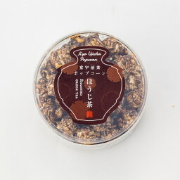 錦一葉 京都宇治茶ポップコーン ほうじ茶 ミニサイズ 40g
