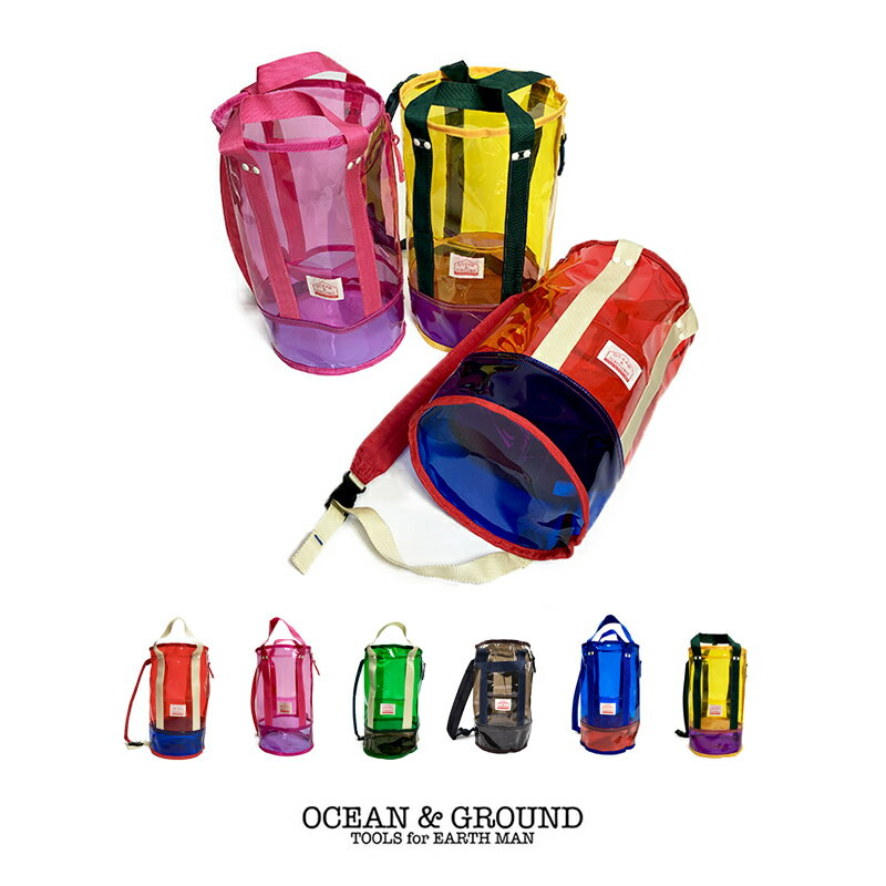Ocean&Ground プールバッグ筒型 全6色