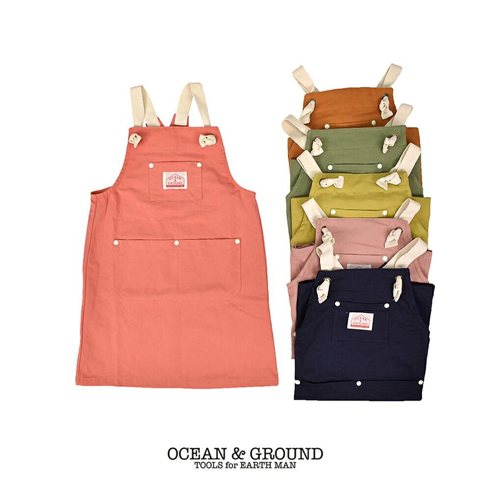 Ocean&Ground エプロンセット 全6色