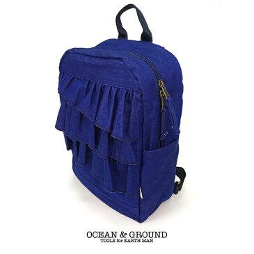 Ocean&Ground/オーシャンアンドグラウンド デイパック SWEET BLUE デニム