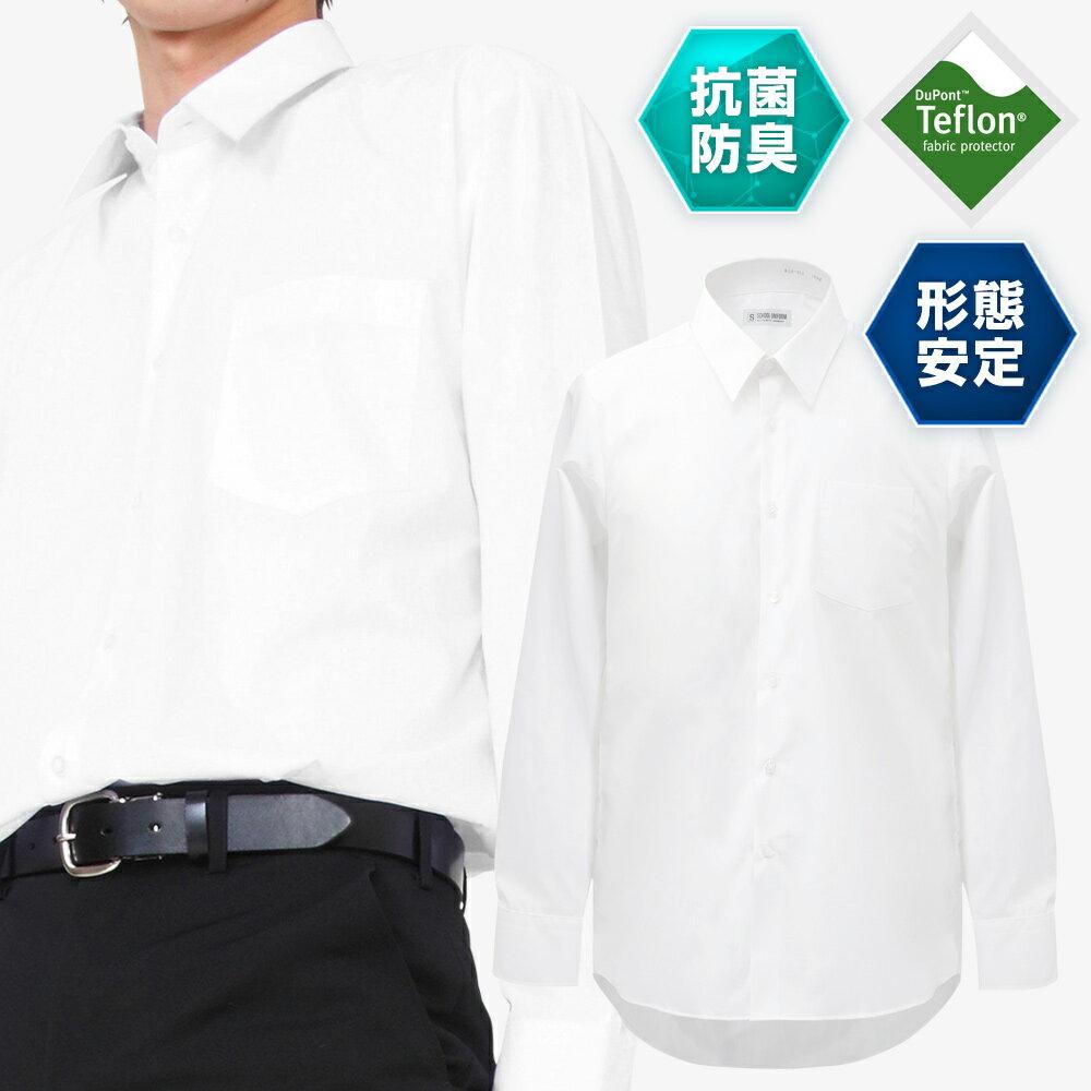 学生服長袖スクールシャツ