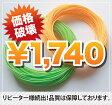 ★当店オリジナル★ フライライン [DT-4F] フローティング ダブルテーパ【ゆうパケットOK】 05P03Dec16