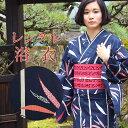【レンタル】 紺色 笹柄 浴衣/レンタル ゆかた レンタル/...