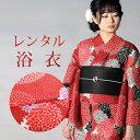 【レンタル】 浴衣 6点セット レンタル【浴衣+帯+下駄+腰...
