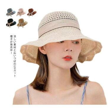帽子 レディース 大きいサイズ UVカット 送料無料 リボン 蝶結び メッシュ ニット編み 小顔効果 紫外線対策 つば広 不規則つば 折りたたみ 日よけ かぶる日傘 UV サイズ調整可能 かわいい 自転車 運動会 春夏 母の日