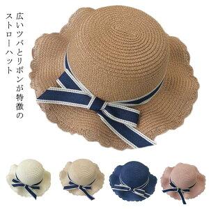 麦わら帽子 オシャレ 折りたたみ たためる カンカン帽 キッズ ストローハット 子ども 子供 女の子 新作 UV 夏 日焼け防止 帽子 ハット リボン かわいい つば広ハット 折り畳み 女優帽 小顔効果 旅行 夏休み