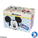 [ディズニー]座れるおもちゃ箱(ミッキー&ミニー)[スツール 椅子 収納イス おもちゃ箱 座れる おもちゃばこ 収納ボックス おもちゃ 子供 子ども こども キッズ お片付け お片づけ 折りたたみ収納ボックス フタ付き ふた付き収納ボックス]
