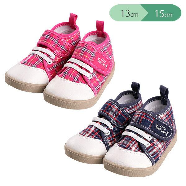 幅広ベビーシューズ(チェック柄) 13cm・14cm・15cm  靴くつシューズスニーカージュニアキッズ子供女の子
