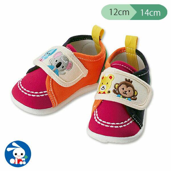 アニマル切替ベビーシューズ 12cm・13cm・14cm  靴くつシューズスニーカーベビー赤ちゃん子供子どもこどもキッズベビーシ
