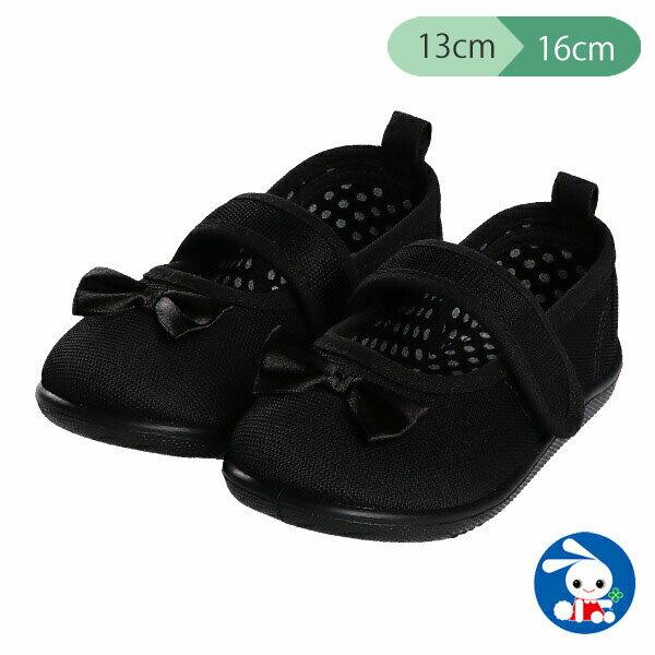カジュアルフォーマルベビーシューズ 13cm・14cm・15cm・16cm  靴くつ