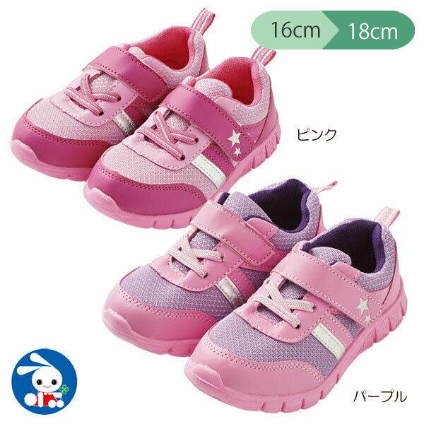 ベルトシューズ(ピンク/パープル) 16cm・17cm・18cm  くつ  靴シューズスニーカー子供子どもこどもキッズキッズスニ
