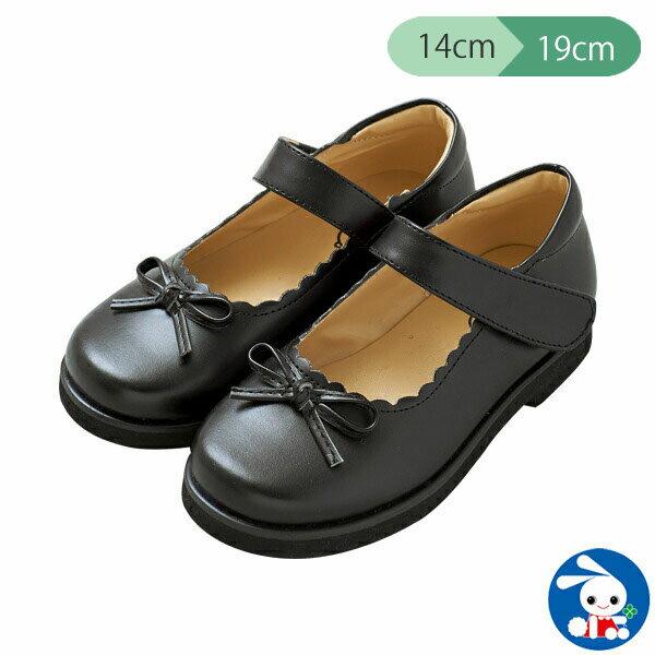 女児フォーマルシューズ(リボン) 14cm・15cm・16cm・17cm・18cm・19cm  靴くつシューズフォーマルフォーマ