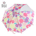 SmartAngel)傘40cm(花)[こども傘 子供かさ キッズかさ 男の子 女の子 男児 女児 傘 かさ カサ アンブレラ 雨傘 レイングッズ 雨具 子供 子ども こども キッズ かわいい おしゃれ 通園 通学 幼稚園 小学生]