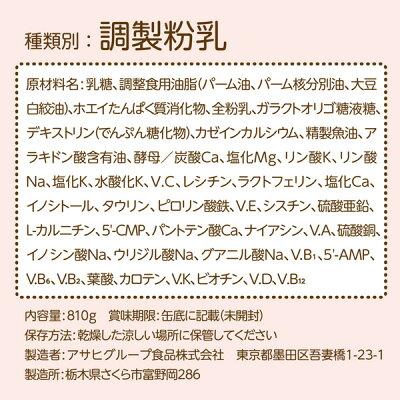 和光堂)はいはい3缶パック+スティック(説明6)