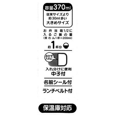 [ディズニー]アルミ弁当箱(カーズ)(説明)