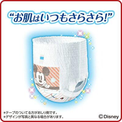 ★送料無料★マミーポコパンツL(9〜14kg)176枚(44枚×4)