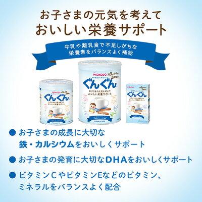和光堂)ぐんぐん大缶6缶+おまけスティック20本付き(説明3)