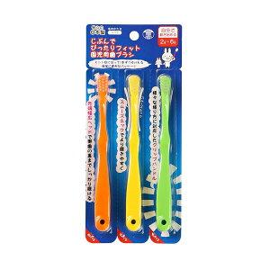 園児用歯ブラシ(3本組)