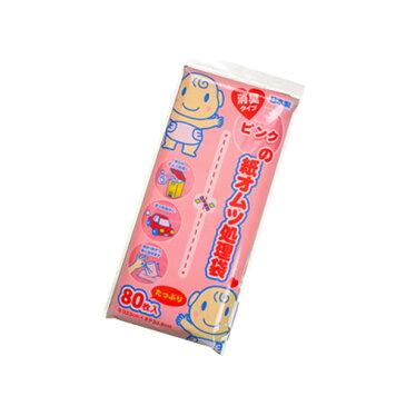 ピンクの紙オムツ処理袋(80枚入)