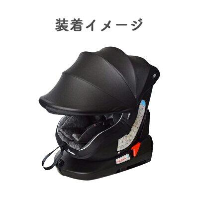 ターン・レジェFIX-ST専用サンシェード(イメージ)