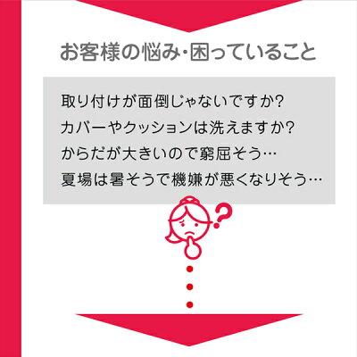 ターン・レジェFIX-ST(説明10)