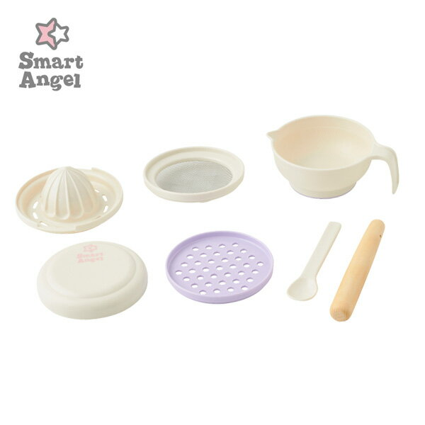 SmartAngel)離乳食調理セット
