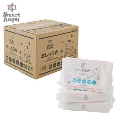 SmartAngel)おしりふき2880枚(80枚×36個パック)