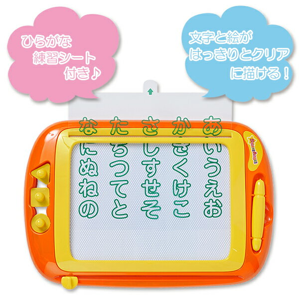 SmartAngel)お絵かきがくしゅうボード(カラー)