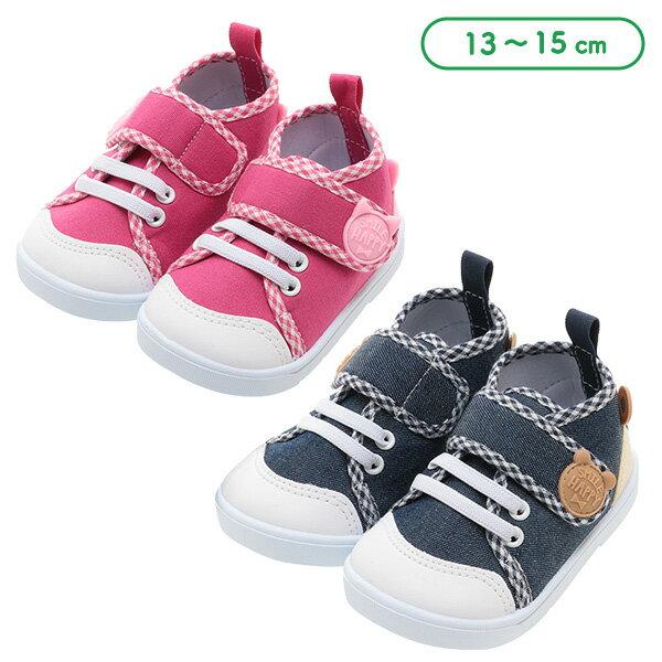 ベルトシューズ幅広(かかとアニマル) 13cm・14cm・15cm  靴くつシューズスニーカーベビー赤ちゃん子供子どもこどもキッ